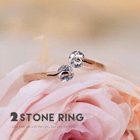 リング 指輪 レディース おしゃれ 人気 ダイヤ キラキラ シンプル 2ストーン ピンキー K18 記念日 自分へのご褒美 結婚式 パーティー カジュアル 大人可愛い 女性 ジュエリー アクセサリー ジュジュルナ jujuluna