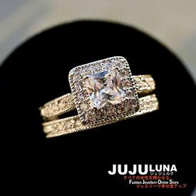 リング 二連 プリンセス CZダイヤ ゴージャス 豪華 きらきら 人気 カワイイ おしゃれ 記念日 自分へのご褒美 結婚式 パーティー カジュアル 大人可愛い 女性 ジュエリー アクセサリー ジュジュルナ jujuluna