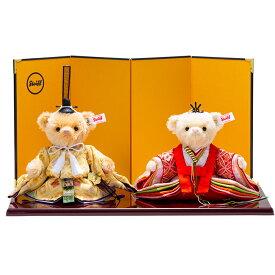 雛人形 ひな人形 雛 コンパクト シュタイフ Steiff シュタイフ テディベア ひな人形(七宝桜) 2021年 日本限定1500体 おしゃれ