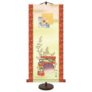 雛人形 ひな人形 掛軸 立雛 香川緑翠 複製画 室内飾り おしゃれ