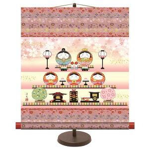 雛人形 ひな人形 掛軸 だるま雛 三段飾り 井川洋光 複製画 室内飾り おしゃれ