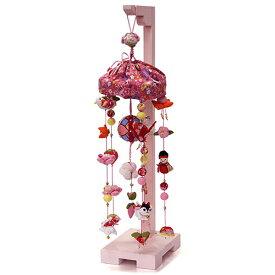 つるし雛 スタンド 飾り台 うさぎ つるし飾り 雛人形寿慶 吊るし飾り 桃の花姫 小サイズ