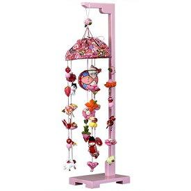 つるし雛 スタンド 飾り台 うさぎ つるし飾り 雛人形寿慶 吊るし飾り 桃の花姫 中サイズ
