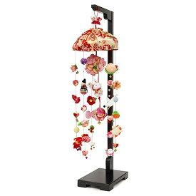 つるし雛 スタンド 飾り台 うさぎ つるし飾り 雛人形 寿慶 吊るし飾り 花うさぎ 中サイズ おしゃれ