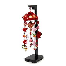 雛人形 ひな人形 つるし飾り つるし雛 スタンド 飾り台 寿慶 吊るし飾り 花ミレイ 小サイズ