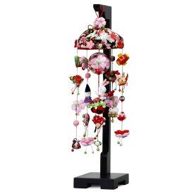 つるし雛 スタンド 飾り台 つるし飾り 雛人形 寿慶 吊るし飾り 桜みやび 小サイズ おしゃれ