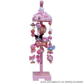 つるし雛 雛人形 ひな人形 つるし飾りスタンド付 サンリオ マイメロディ MY MERODY いちごの吊るし雛 おしゃれ