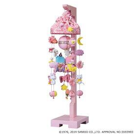 つるし雛 雛人形 ひな人形 サンリオ つるし飾りスタンド付 リトルツインスターズ 星の吊るし雛 おしゃれ
