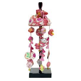 ひな人形 つるし飾り つるし雛 スタンド 飾り台 寿慶 吊るし飾り ひかり(特小サイズ) おしゃれ