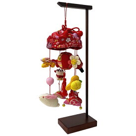 つるし雛 スタンド 飾り台 うさぎ つるし飾り 雛人形 寿慶 吊るし飾り ひなの吊るし飾り 卓上大サイズ おしゃれ