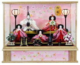 雛人形 五人ケース飾り 寿慶 木目ケース 淡ピンク花柄バック おしゃれ