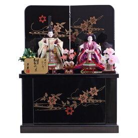 立雛 立ち雛 雛人形 ひな人形 収納飾り コンパクト 衣装着人形 親王飾り 花柄黒塗収納箱 おしゃれ