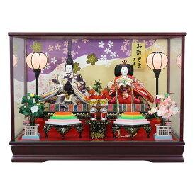 雛人形 ひな人形 ケース飾り ケース 小さい かわいい 寿慶 ワイン塗ケース お雛さま おしゃれ