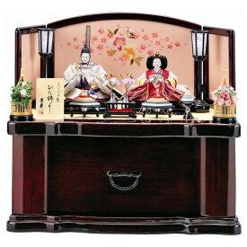 雛人形 ひな人形 収納飾り コンパクト 衣装着人形 五人飾り ワイン塗引出し式収納箱 おしゃれ