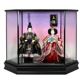 立雛 立ち雛 雛人形 ひな人形 ケース飾り ケース コンパクト 小さい かわいい 寿慶 六角黒塗ケ−ス 淡紫 おしゃれ
