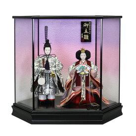 立雛 立ち雛 雛人形 ひな人形 ケース飾り コンパクト 小さい かわいい 寿慶 六角黒塗ケ−ス 淡紫 おしゃれ