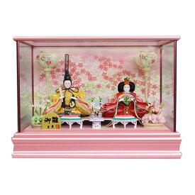 【年内限定!購入特典吊るし飾りプレゼント】雛人形 ひな人形 ケース飾り ケース小さい かわいい 送料無料寿慶 ピンクケース 満開彩桜