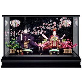 雛人形 ひな人形 ケース飾り ケース コンパクト 小さい かわいい 寿慶 黒塗ケース 流水桜ラメバック おしゃれ