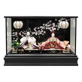 雛人形 ひな人形 ケース飾り ケース コンパクト 小さい かわいい 寿慶 黒塗艶消ケース飾り 流桜ラメバック おしゃれ
