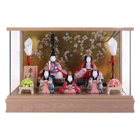 雛人形 ケース飾り 木目込人形 五人飾り 安土雛 木村一秀作 木目ケース おしゃれ