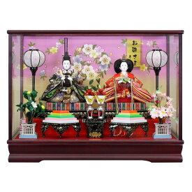 雛人形 ひな人形 ケース飾り ケース 小さい かわいい 寿慶 親王飾り ワイン塗ケース おしゃれ