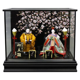 立雛 立ち雛 雛人形 ひな人形 雛 ケース飾り コンパクト 寿慶 黒塗ケース 桜 木の下 おしゃれ