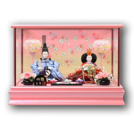 雛人形 ひな人形 ケース飾り ケース コンパクト 小さい かわいい 送料無料寿慶 コンパクトピンクケース