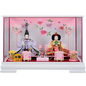 雛人形 ひな人形 ケース飾り コンパクト 小さい かわいい 親王ケース飾り パールホワイト塗ケース おしゃれ