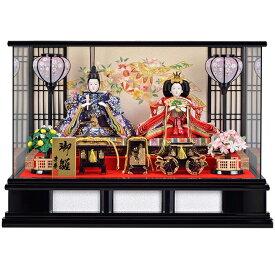 雛人形 ひな人形 雛 ケース飾り コンパクト 親王ケース飾り 合わせガラス 黒塗ケース おしゃれ