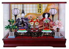 雛人形 ひな人形 ケース飾り ケース かわいい 寿慶 ワイン塗パノラマアクリルケース 格子風バック おしゃれ