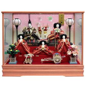 雛人形 ひな人形 五人ケース飾り ピンク塗ケース オルゴール付き おしゃれ