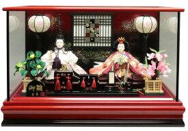 雛人形 ひな人形 親王ケース飾り 赤暈しガラスケース 格子付ラメバック おしゃれ