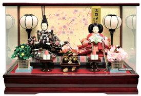 雛人形 ひな人形 親王ケース飾り ワイン塗パノラマアクリルケース 桜暈しバック おしゃれ