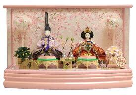 雛人形 ひな人形 親王ケース飾り ピンク塗パノラマアクリルケース 桜バック オルゴール付