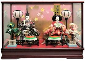雛人形 ひな人形 親王ケース飾り ワイン塗ガラスケース 桜バック おしゃれ