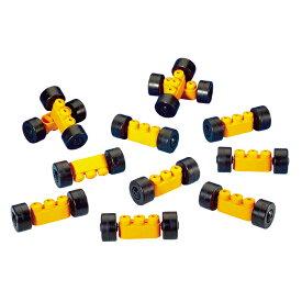 知育ブロック PolyM ポリエムタイヤパーツ12個セット