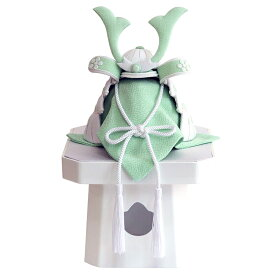 五月人形 心白 -KOHAKU- 兜平飾り 兜飾り グリーン 人形のこどもや本店限定オリジナルカラー おしゃれ