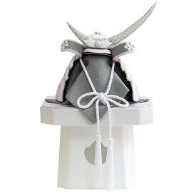五月人形 心白 -KOHAKU- 兜平飾り 兜飾り 伊達 グレー 人形のこどもや本店限定オリジナルカラー おしゃれ