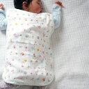サンリオベビー Sanrio Baby ガーゼスリーパー (ナチュラルフォレスト) おしゃれ
