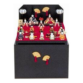雛人形 ひな人形 収納飾り コンパクト 木目込人形 真多呂作 収納十五人飾り 秀桜雛 おしゃれ