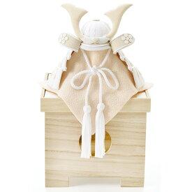 【10/31まで!楽天カード限定エントリーでポイント最大12倍】五月人形 兜平飾り 白粋 HAKI 兜飾り