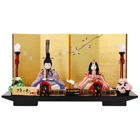 雛人形 かわいい コンパクト おしゃれ 真多呂×寿慶 人形のこどもや本店オリジナル ことのわ 木目込み親王飾り 正絹 小 KW-321003H
