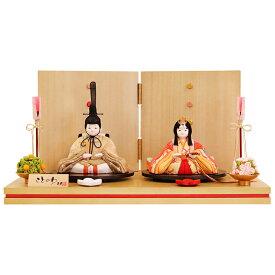 雛人形 かわいい コンパクト おしゃれ 真多呂×寿慶 人形のこどもや本店オリジナル ことのわ 木目込み親王飾り 正絹 大 おしゃれ