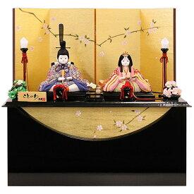 雛人形 かわいい コンパクト おしゃれ 真多呂×寿慶 人形のこどもや本店オリジナル ことのわ 木目込み親王収納飾り 正絹 大 おしゃれ