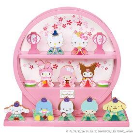 【2021年11月下旬入荷予定】雛人形 木製 かわいい おしゃれ ミニ コンパクト キャラクター キティちゃん ハローキティ ひな人形 サンリオキャラクターズ 木製のおひなさま 10人飾り