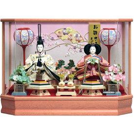 雛人形 ひな人形 雛 ケース飾り コンパクト 親王ケース飾り ピンク塗六角前面パノラマケース おしゃれ