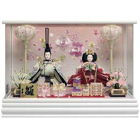 雛人形 ひな人形 雛 ケース飾り コンパクト 親王ケース飾り ホワイト塗アクリルパノラマケース おしゃれ