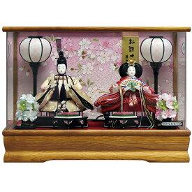 雛人形 ひな人形 雛 ケース飾り コンパクト 親王ケース飾り 木目パノラマケース おしゃれ