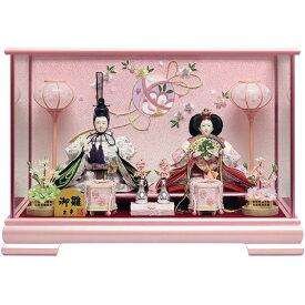 雛人形 ひな人形 雛 ケース飾り コンパクト 親王ケース飾り パールピンク塗りガラスケース 三五2人 ちりめん衣裳 おしゃれ