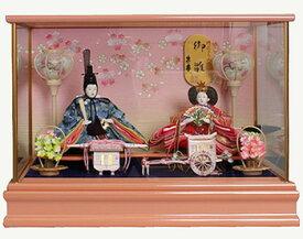 【年内限定!購入特典吊るし飾りプレゼント】雛人形 ひな人形 親王ケース飾り ケース友禅衣装 ピンク塗ケース